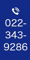 tel.022-343-9286